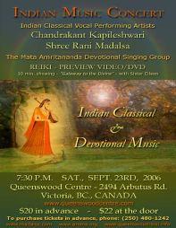 Victoria, B.C. CANADA - Indian Music Concert
